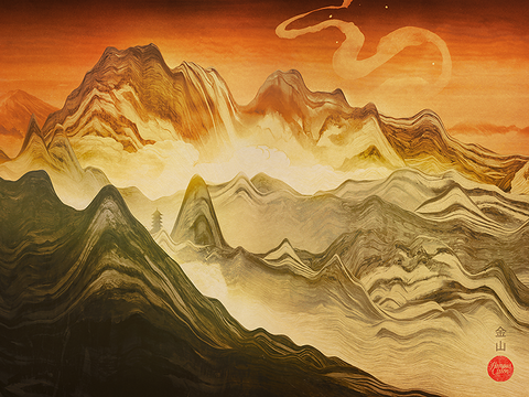 Medium golden mountain dribbble